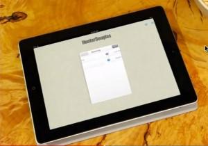 Hunter-Douglas_Platinum_Tech-App